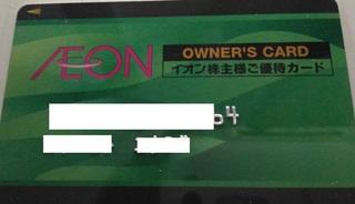 0126_ion.jpg