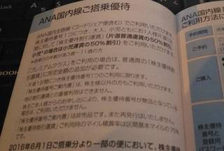 0513_anakabunusiyutai2.jpg