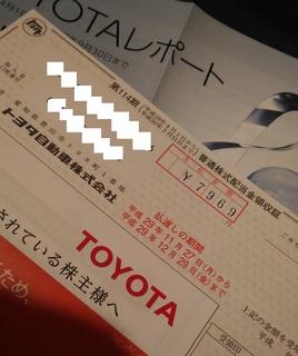 20171127_toyota_haito.jpg