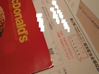 20180330_makudonarudo.jpg