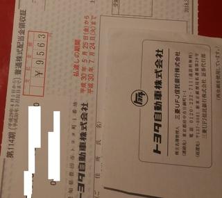 toyota_haito_2018_0525.jpg