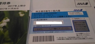0513_anakabunusiyutai.jpg