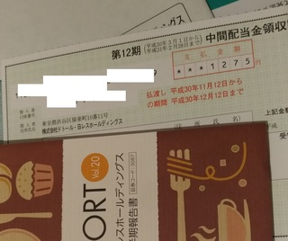doutor_haito201811_1.jpg