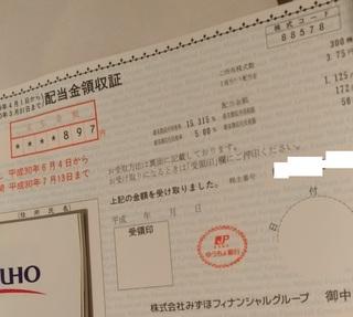 mizuho_haito_shiharaibi_201806_1.jpg