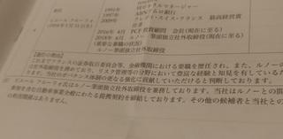 nissan_runo_2020.jpg