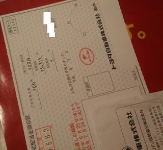 toyota_haito_2018_0525_1.jpg
